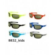 Купить очки оптом 8832_kids_mix