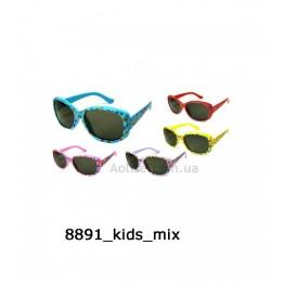 8891_kids_mix