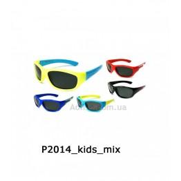 P2014_kids_mix