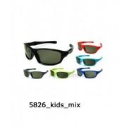 Детские очки 8832 5826  только черный цвет