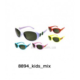 8894_kids_mix