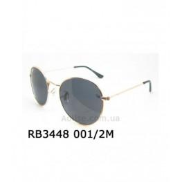 Polarized R.B 3448 Золото/черный