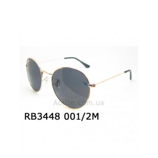 Купить очки оптом R.B 3448 001/2M Polar
