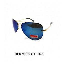 Polarized B-Force 07003 золото/бирюзовое зеркало