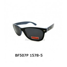 Polarized B-Force 507 глянцевый черный/серый