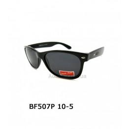 Polarized B-Force 507 глянцевый черный/молочный/бирюзовое зеркало