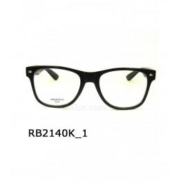 R.B 2140 Компьютерные