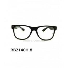 R.B 2140 имидж